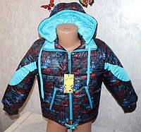 Зимний комбинезон+куртка для мальчика, термохоллофайбер, флис+меховая подстежка, размеры 26,28,30