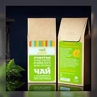 """Подарок зеленый чай """"Счастье"""""""