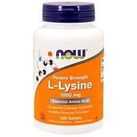 L-лизин 100 таб  1000 мг лечение герпеса остеопроза онкопротектор блокировка метастазов Now Foods USA
