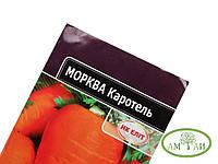 Морковь Каротель 20г НК Элит