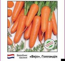 Морковь Канада F1 (1,8-2,0мм-25000шт)