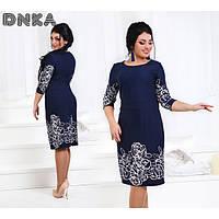 Красивое платье для дам приятной полноты (50-56)