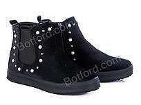 Ботинки Башили G56-12