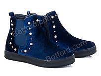 Ботинки Башили G56-13