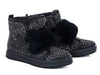 Ботинки Башили G56-15