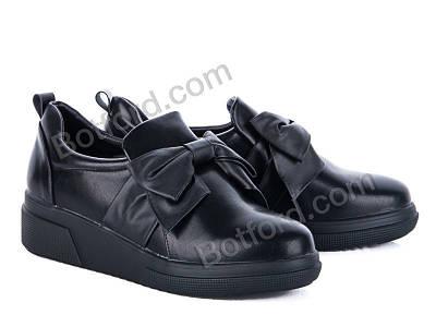 Туфли Башили YJ77-3