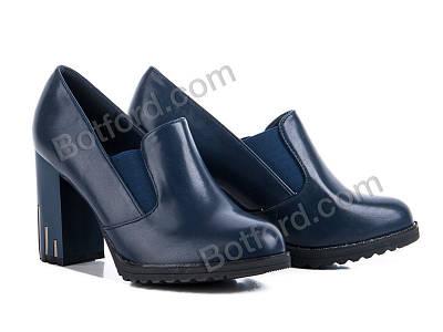 Туфли Башили 3822-1 blue