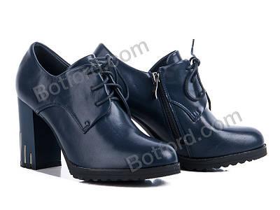 Туфли Башили 3822-2 blue