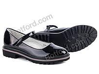 Туфли Башили K50-1