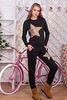 Стильный черный спортивный костюм со звездами