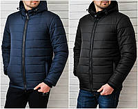 Мужская зимняя куртка Baterson Snow Limit. Оплата при получении!