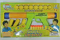Помповое оружие с шариками, паралоновыми снарядами и присосками, фото 1