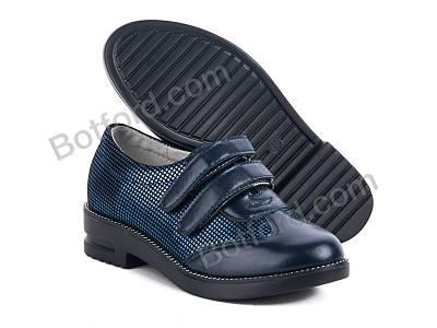 Туфли детские Башили G61-15