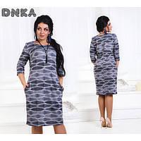 Красивое платье из ангоры для дам приятной полноты (50-56)