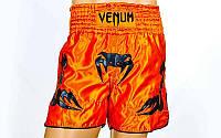 Трусы для тайского бокса VENUM INFERNO 5807