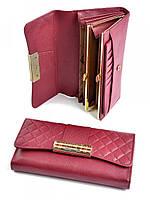 Кожаный кошелек  до 300 грн купить