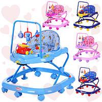 Детские ходунки JS 322 Bambi голубые