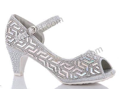 Туфли подросток Леопард X303-18 silver