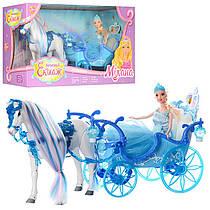 Подарочный набор Кукла с каретой и лошадью голубая, карета,лошадь ходит 223A