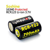 Аккумулятор Soshine 16340(RCR123) Li-Ion 700 mAh 3,7V защищенный
