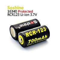 Аккумулятор Soshine 16340(RCR123) Li-Ion 700 mAh 3,7V защищенный, фото 1