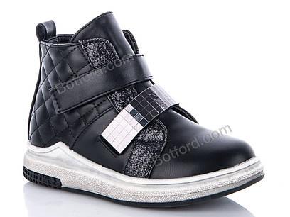 Ботинки Леопард Z318-7 black