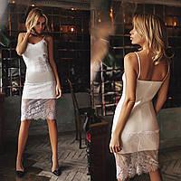 Платье комбинация в белом цвете с широким кружевом