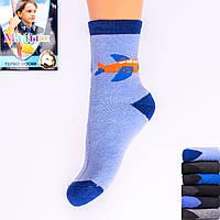 Подростковые махровые носки Малыш С970 25-30 M. В упаковке 12 пар