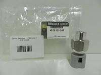 Датчик тиску гідропідсилювача керма (ГУР) Renault Kangoo (Original) - 497610324R