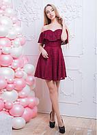 Короткое гипюровое платье с открытыми плечами и юбкой - солнце 2352