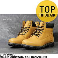 Мужские зимние ботинки Timberland, рыжего цвета / ботинки мужские Тимберленд, кожаные, на меху, стильные