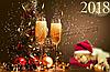 В чём встречать Новый 2018 год желтой земляной собаки? Наряды и украшения для встречи нового года по знакам зодиака!