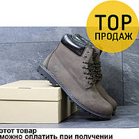 Мужские зимние ботинки Timberland, темно-коричневые / ботинки мужские Тимберленд, натуральная кожа, стильные