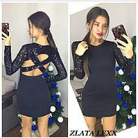 Облегающее нарядное платье с рукавами из пайетки и вырезом на спине 23622