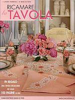 """""""Альбом по вышивке гладью """"Ricamare la Tavola"""" """"MANI DI FATA"""""""