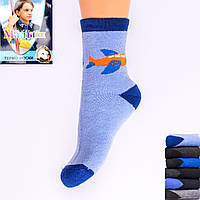Подростковые махровые носки Малыш С970 30-35 L. В упаковке 12 пар