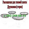 Рассекатель (крышка) для газовой плиты Greta,Nord,Дружковка,Электа, фото 2