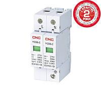 Ограничитель импульсных перенапряжений на DIN-рейку YCS6-С, 2Р (1P+N), CNC