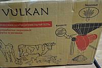 Кормоподрібнювач VULKAN,2 кВт, зернові, кукурудза.