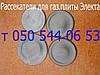 Рассекатель (крышка) для газовой плиты Greta,Nord,Дружковка,Электа, фото 4