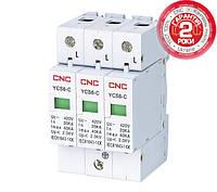 Ограничитель импульсных перенапряжений на DIN-рейку YCS6-С, 3Р, CNC