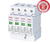 Ограничитель импульсных перенапряжений на DIN-рейку YCS6-С, 4Р (3P+N), CNC