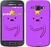 "Чехол на Samsung Galaxy Ace 3 Duos s7272 Adventure Time. Lumpy Space Princess ""1122c-33-6129"""