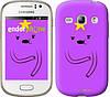 "Чехол на Samsung Galaxy Fame S6810 Adventure Time. Lumpy Space Princess ""1122u-254-6129"""