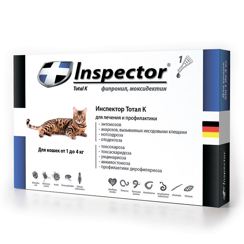 Inspector (Инспектор) TOTAL K от 1 до 4кг - капли от внешних и внутренних паразитов у кошек