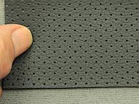 Авто кожзам темно-серый с перфорацией (Германия)