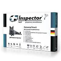 Inspector (Инспектор) TOTAL K от 4 до 8 кг - капли от внешних и внутренних паразитов у кошек
