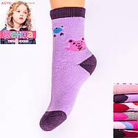 Детские махровые носочки Фенна 5015-4 25-30. В упаковке 12 пар