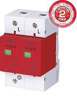 Ограничитель импульсных перенапряжений на DIN-рейку YCS6-B, 2Р (1P+N), CNC