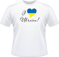 """Футболка """"I love Ukraine"""""""